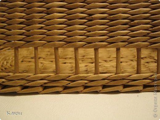 Газетные плетенки с вышивкой лентами. Мастер-класс (11) (520x390, 182Kb)
