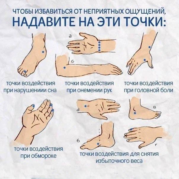 tochka-dzhi-video-devushki-bez-nizhnego-belya-foto-skritaya-kamera