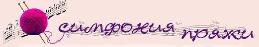 2014-05-13_034940 (521x96, 17Kb)