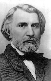 Иван Сергеевич Тургенев (1818 - 1883).