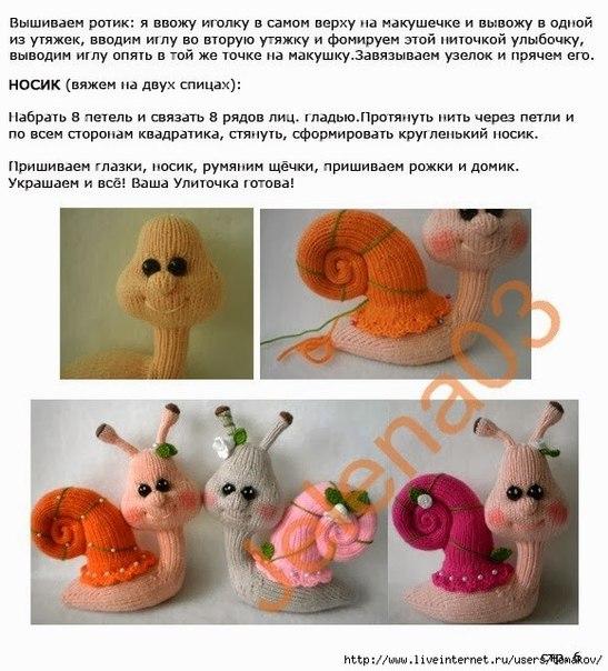 针织玩偶:蜗牛 - maomao - 我随心动