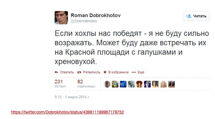 5320634_Snimok_ekrana_20140513_v_19_23_22 (700x389, 139Kb)