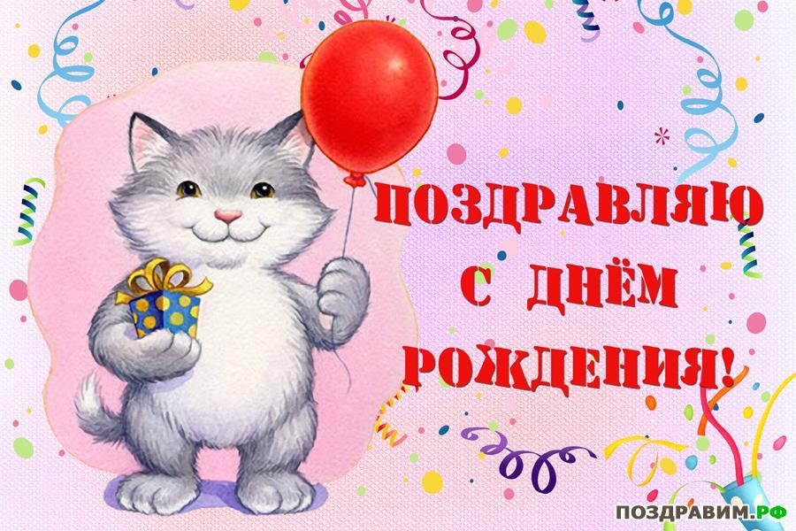 Поздравление заведующей столовой с днем рождения 5