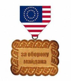 (17) орден за оборону майдана (300x343, 74Kb)