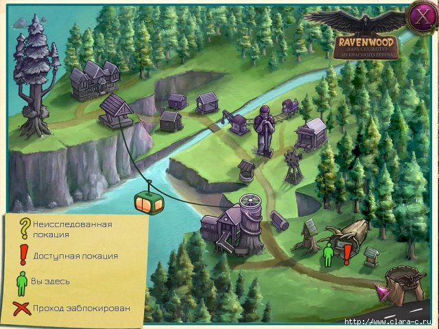 enigmatis-the-mists-of-ravenwood-screenshot3 (640x480, 241Kb)
