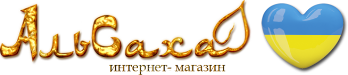 3180456_Logo_AlSaha_UA_2 (700x151, 108Kb)