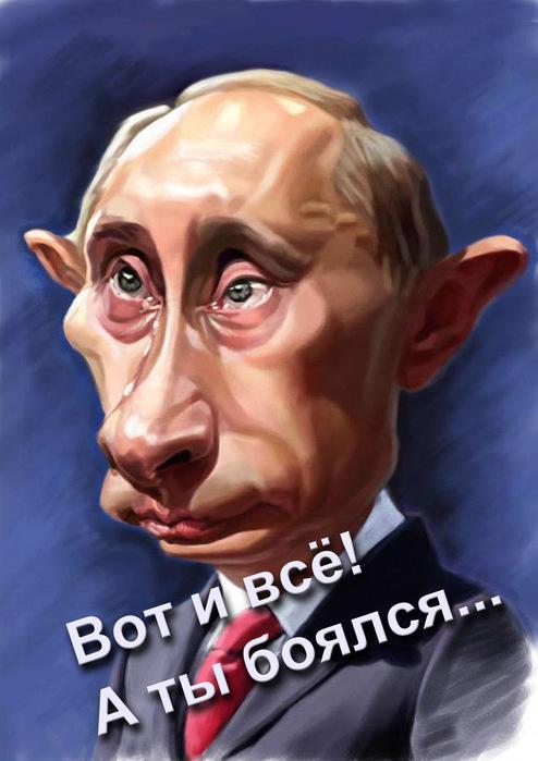 Американские сенаторы намерены добиваться поставок оружия Украине в обход Обамы - Цензор.НЕТ 2736