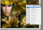 Превью 2014-05-14 14-26-44 Скриншот экрана (700x489, 403Kb)