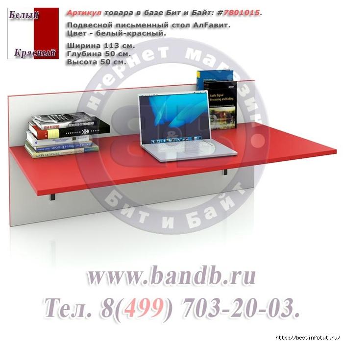 AlfavitLD-506-150-05b (700x700, 201Kb)