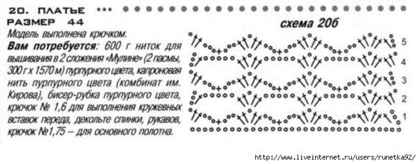 3416556_gZHyKcvJSyE (604x237, 40Kb)