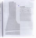 Превью жилет удлененный 1Р± (651x700, 301Kb)