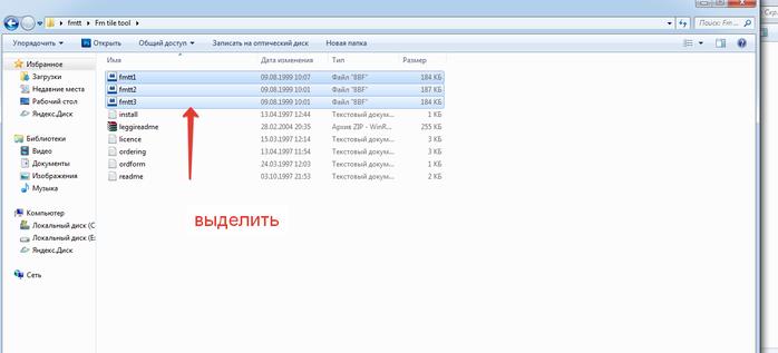2014-05-15 02-12-23 Скриншот экрана (700x317, 69Kb)