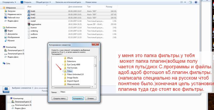 2014-05-15 02-13-54 Скриншот экрана (700x361, 152Kb)