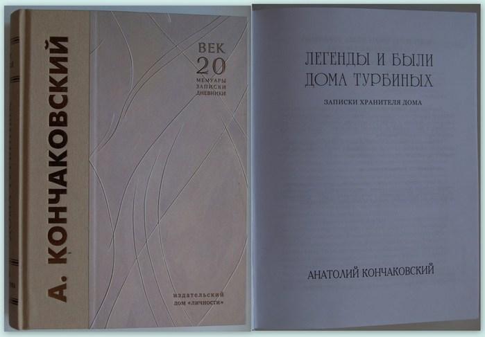 фото книг3 (700x487, 49Kb)
