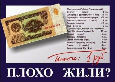 рубль (380x273, 30Kb)