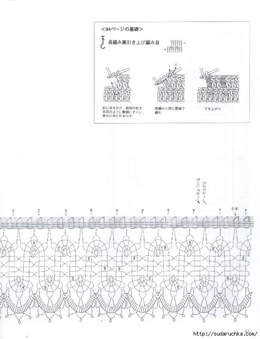 00065 (537x700, 190Kb)