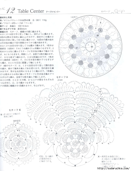 00071 (537x700, 275Kb)