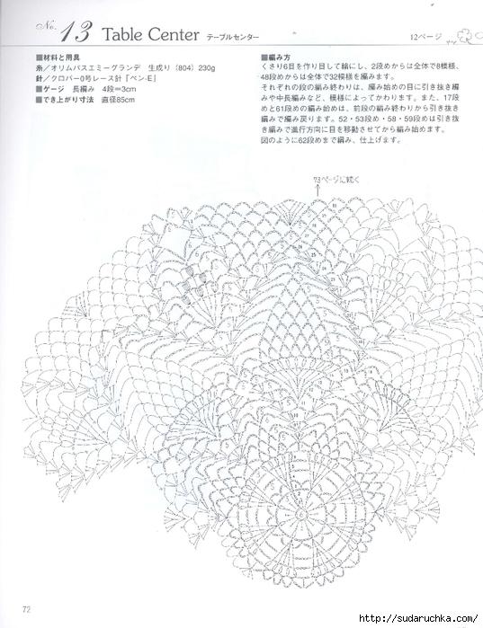 00074 (537x700, 248Kb)