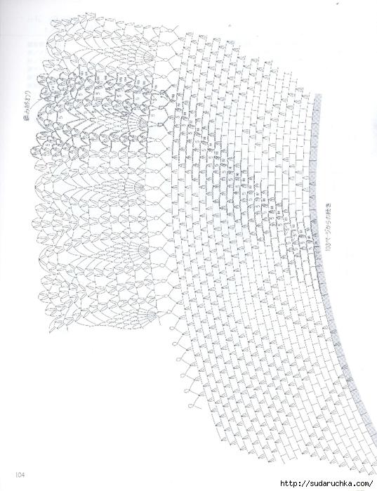 00106 (537x700, 254Kb)