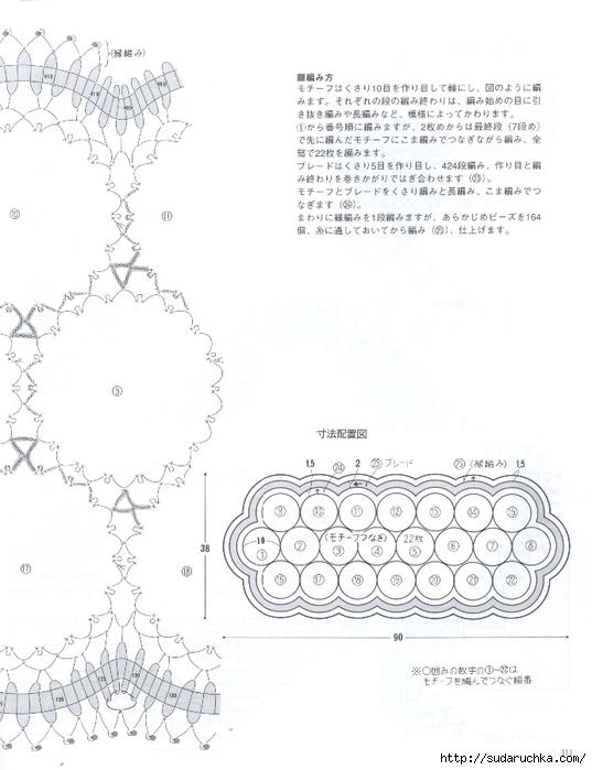 00113 (537x700, 190Kb)