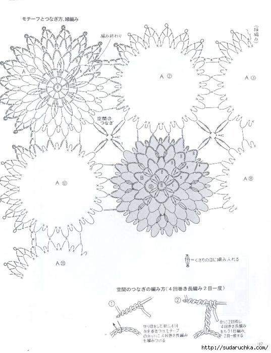 00119 (537x700, 213Kb)