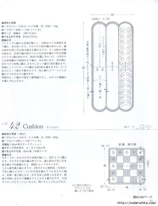 00121 (537x700, 207Kb)