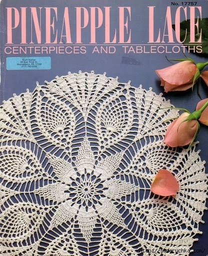 PineappleLaceCenterpieces&Tablecloths_01 (416x512, 234Kb)
