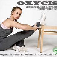 oxysize (190x190, 11Kb)