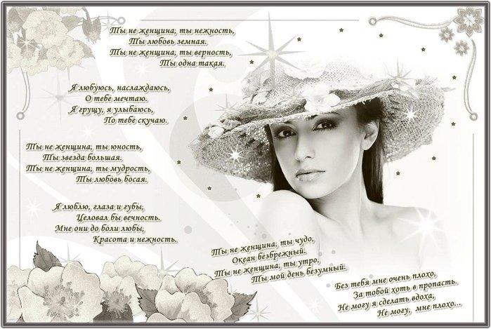 5145824_20_077_yapfiles_ru (700x469, 78Kb)