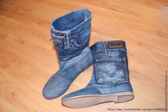 Джинсовая обувь своими руками 72