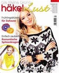 Die Lust - 04.2014 800 - копия (2) (200x250, 23Kb)