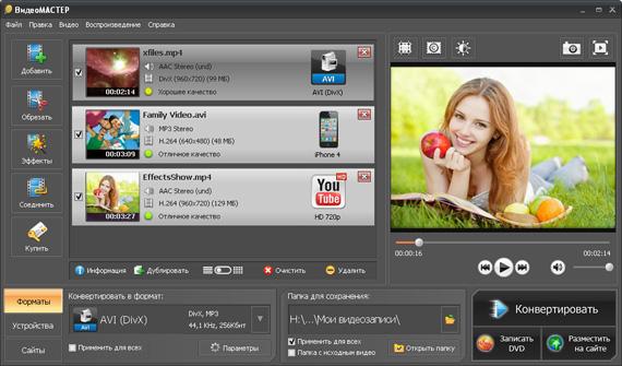 видеомастер/4348076_1 (570x335, 75Kb)