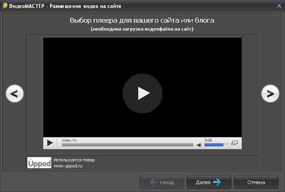 видео для сайта/4348076_5 (570x384, 29Kb)