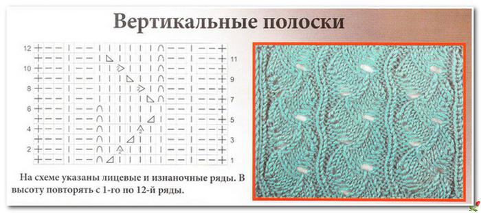 2014-05-16_085643 (700x311, 274Kb)