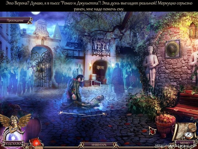 death-pages-ghost-library-collectors-edition-screenshot2 (640x480, 267Kb)