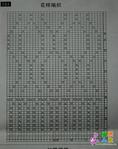 Превью 7- (554x700, 378Kb)