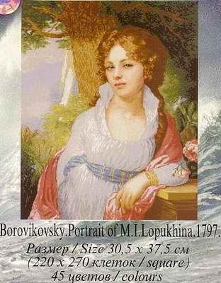 НО-003 Боровиковский Портрет Лопухиной (312x400, 80Kb)