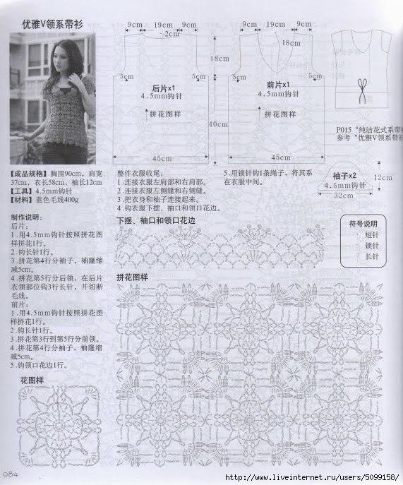 95N07SZ0MD4 (571x687, 247Kb)