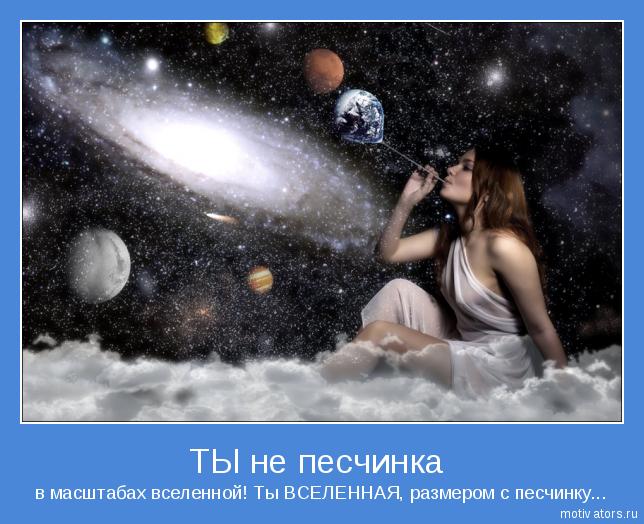 5320643_1290637500_motivator10776_jpg (644x524, 431Kb)