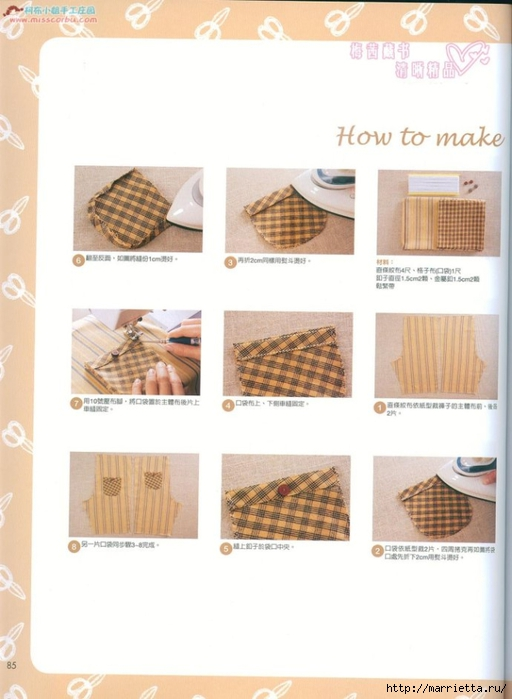 Лоскутное шитье. Японский журнал (21) (512x700, 183Kb)