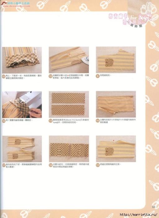 Лоскутное шитье. Японский журнал (23) (511x700, 171Kb)