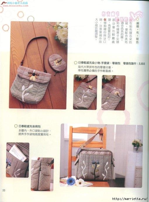 Лоскутное шитье. Японский журнал (33) (510x690, 173Kb)