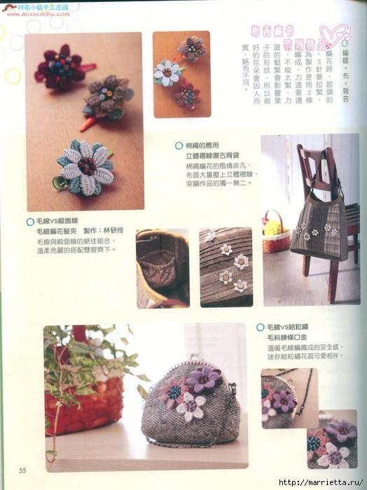 Лоскутное шитье. Японский журнал (35) (524x700, 235Kb)