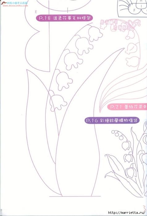 Лоскутное шитье. Японский журнал (48) (476x700, 132Kb)