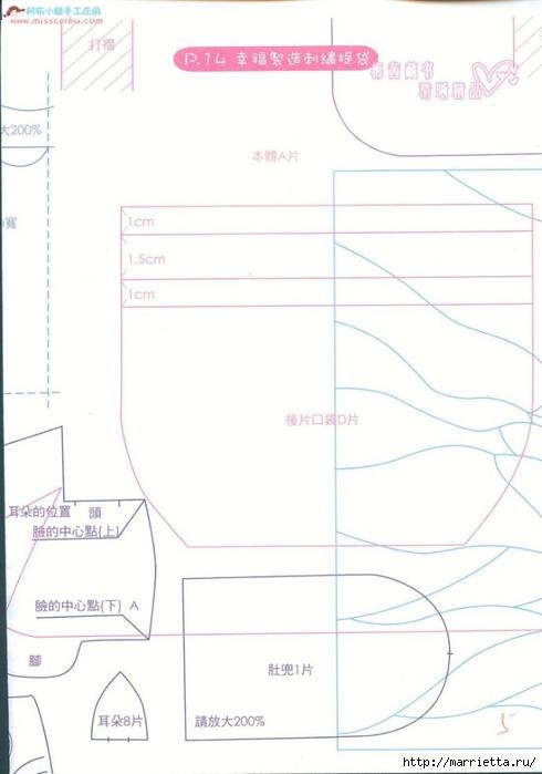 Лоскутное шитье. Японский журнал (50) (490x700, 125Kb)