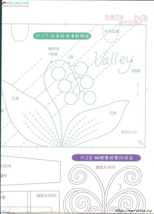 Лоскутное шитье. Японский журнал (52) (502x700, 165Kb)