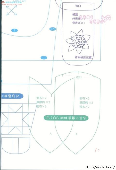 Лоскутное шитье. Японский журнал (54) (478x700, 117Kb)