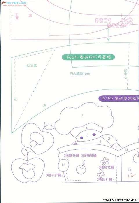 Лоскутное шитье. Японский журнал (56) (479x700, 133Kb)
