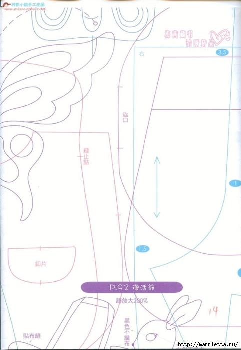 Лоскутное шитье. Японский журнал (58) (482x700, 142Kb)