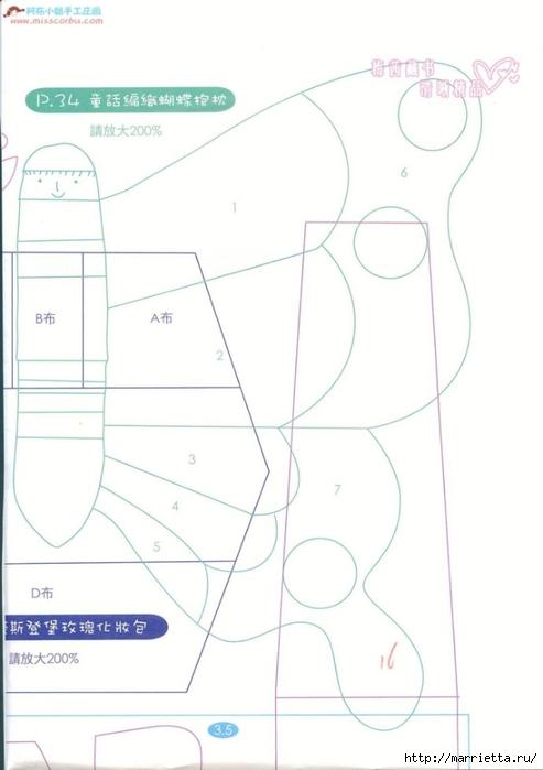 Лоскутное шитье. Японский журнал (60) (493x700, 118Kb)